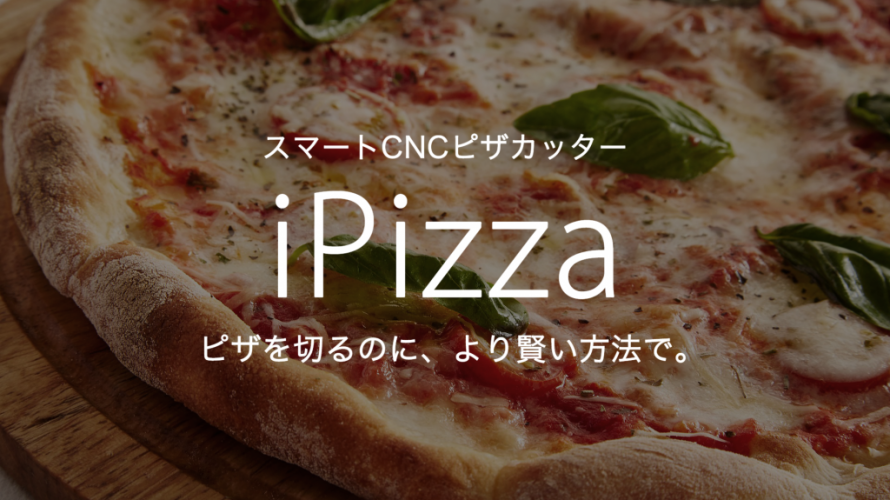 iPizza